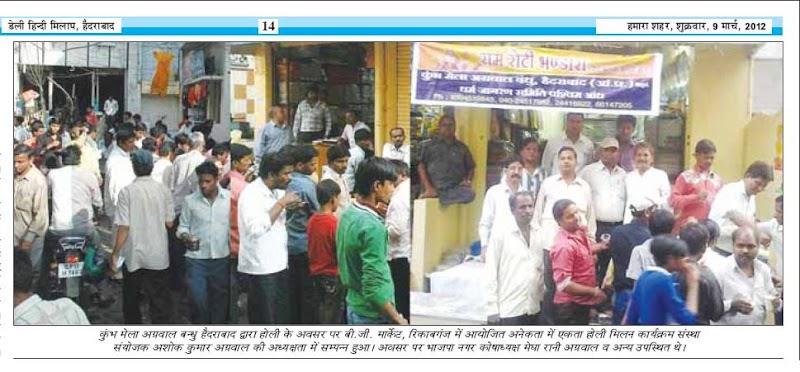 essay on anekta me ekta Advertisements: राष्ट्रीय एकता पर निबंध | essay on national unity in hindi राष्ट्रीय एकता एक.
