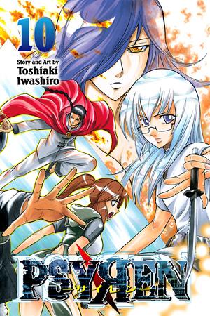 May 2013 manga psyren vol 10 alien sky toshiaki iwashiro viz