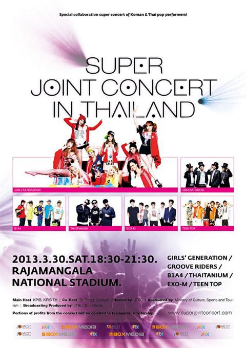 Thailand Super Joint Concert