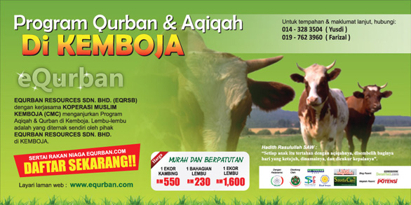 ibadah qurban dan aqiqah