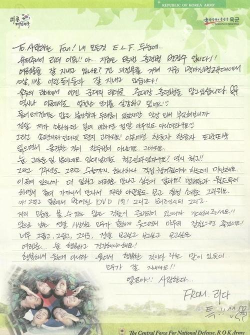 Surat Tulisan Tangan Leeteuk Untuk Penggemar