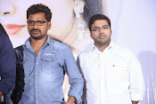 Maaya Movie first look launch-thumbnail-18