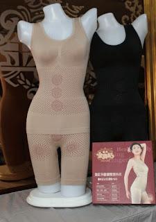 Kozui Slimming Suit Monalisa