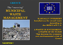 ΠΑΡΟΥΣΙΑΣΗ στην Ευρωπαϊκή Επιτροπή Περιβάλλοντος 25.04.2013