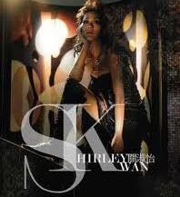 關淑怡 - 關淑怡 EP (2006)
