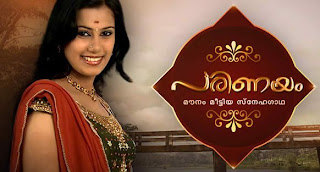 Parinayam mazhavil manorama serial online