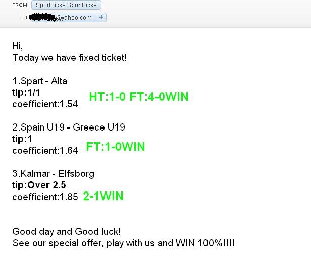 Fixed ticket 15.07.2012