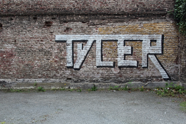 Hinterhof in Köln