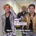 [ENGSUB] GD TAEYANG Perform in Infinite Challenge ep 442 Festival Music (150822) [VIDEO]