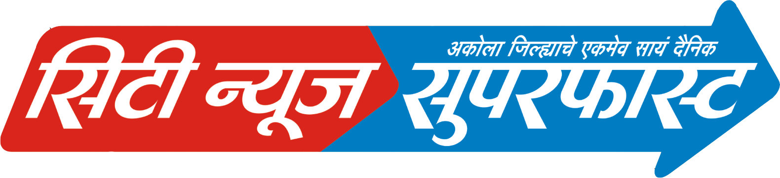 marathi dialog lai bhari holidays oo