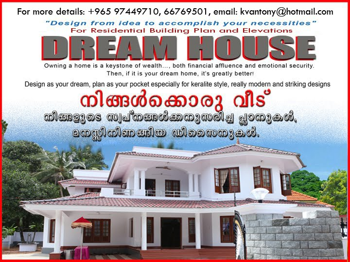 DREAM HOUSE, For Residential Building Plan and Elevations