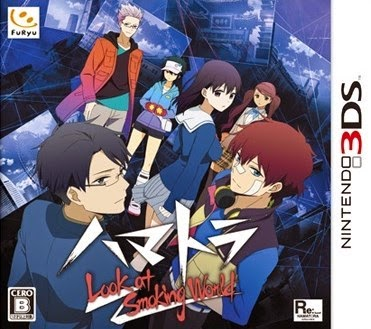 [3DS] Hamatora: Look at Smoking World [フィッシュアイズ3D] (JPN) 3DS Download