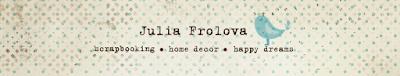 Julia Frolova