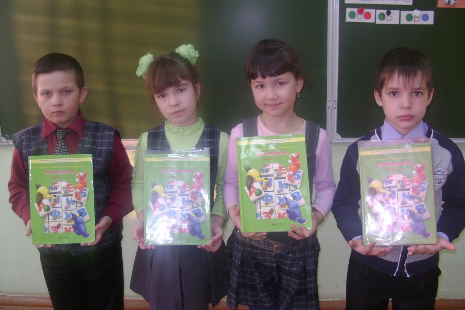 Книга развитие ребенка до года читать онлайн