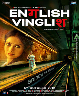 English Vinglish Movie Download