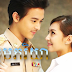 Oudom Pheak Riyea 01-24