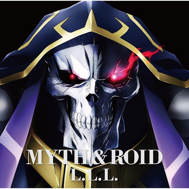MYTH&ROID L.L.L. 歌詞 lyrics ジャケット cover