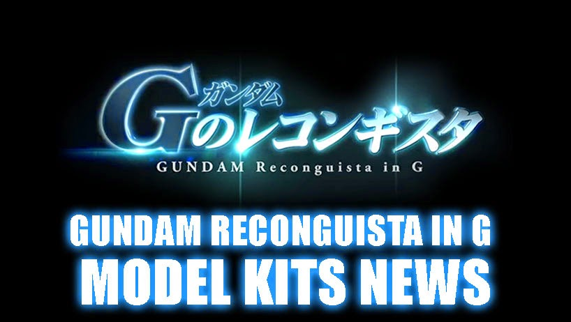 G-RECO MODEL KITS NEWS