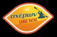 Αχέρων Kayak
