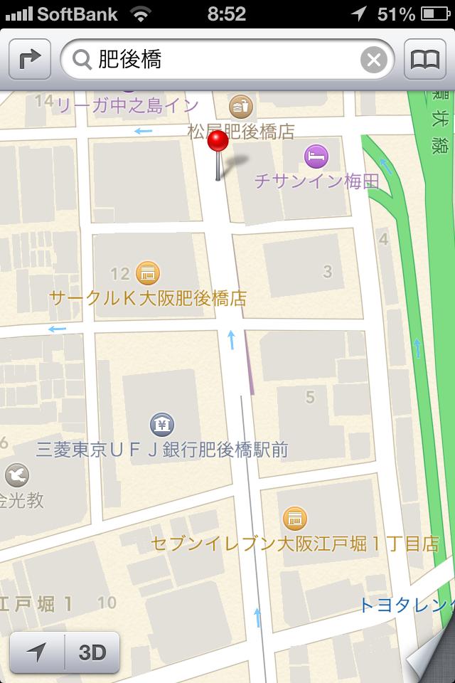 GoogleMapsアプリとiPhoneマップアプリの比較