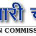BSSC Recruitment 2015 for 4391 Krishi Samanvyak Posts Apply at www.bssc.bih.nic.in