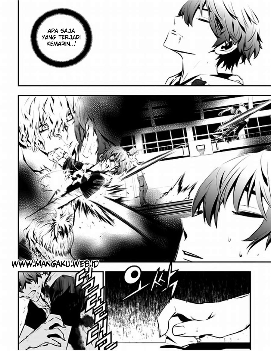Manga The Breaker New Waves page 12