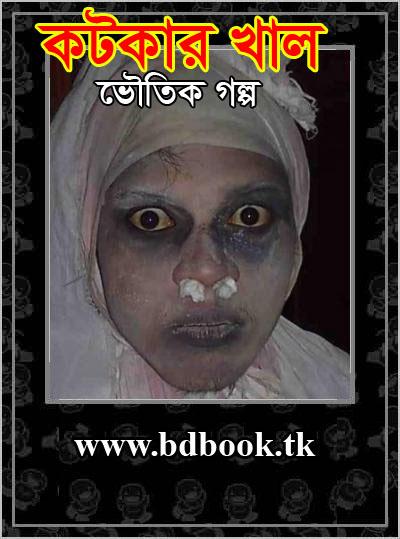 Downloadable Islamic Books Books Free