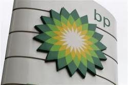 lowongan kerja BP Indonesia 2013