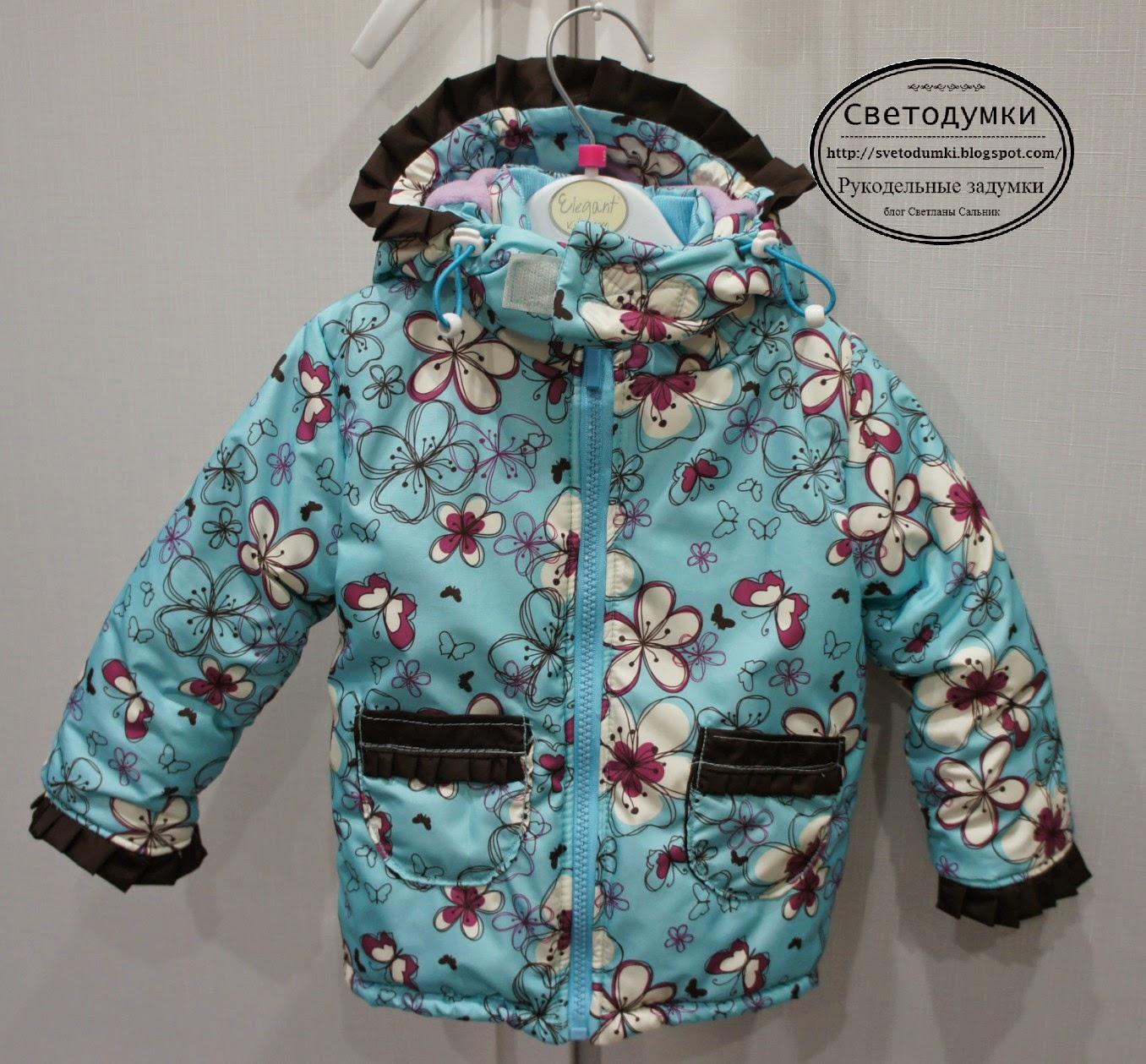 куртка девочка осень 1год