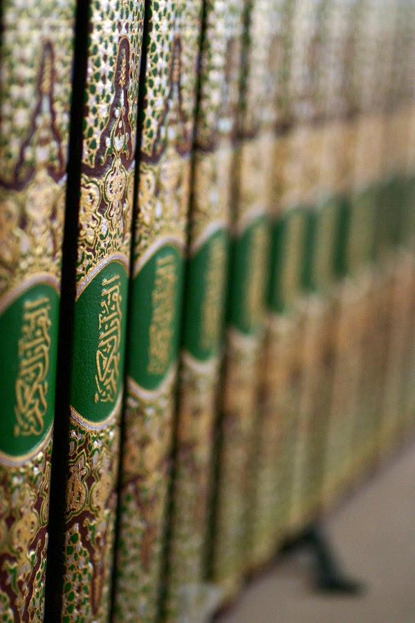 Ahl al Sunnah wal Jama'a