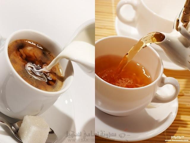 أطباء: شرب فنجان من القهوة أو الشاي بعد الإفطار ينشط الدورة الدموية