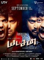 Announcement: Watch Yatchan (2015) DVDScr Tamil Full Movie Watch Online Free Download
