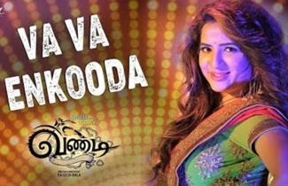 Va Va Enkooda | Video | Vandi | Vidharth | Chandini | Sooraj S Kurup | Snehan | Sithara Krishnakumar