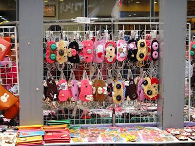 Cute Eye Cover sold at Insadong Seoul South Korea