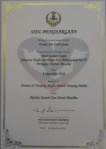 Sijil Penghargaan Daerah Muallim
