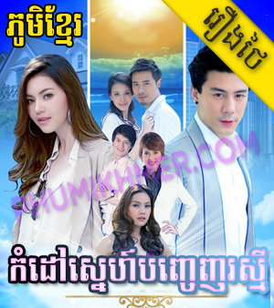 Thai lakorn all mono 29 one hd pptv thai ch7 thai ch8 thai tv3 true4u