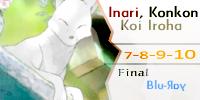 Inari Konkon Koi [19/8]