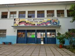 """Fachada de la escuela Bolivariana """"Carlos rangel Lamus"""""""