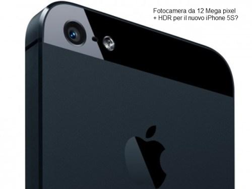 Nuovi rumors parlano di una fotocamera posteriore da 12 mega pixel con HDR per il prossimo iPhone 5 S
