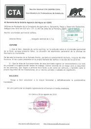Solicitamos al Gerente de la Extinta Agencia Andaluza del Agua la reparación del alumbrado perimetr