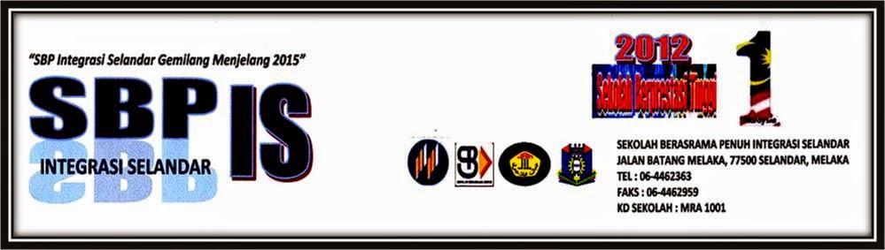 Portal Rasmi SBPI Integrasi Selandar