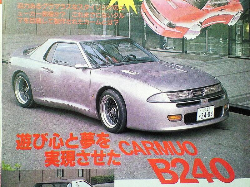 258. Ciekawostki JDM #021: Carmuo B240. staryjaponiec blog