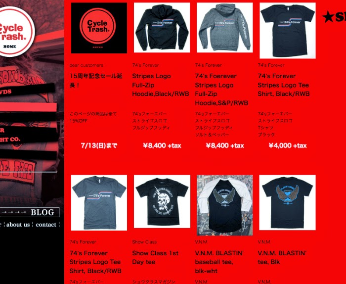 http://cycle.favorclothing.com/contents/contents.html