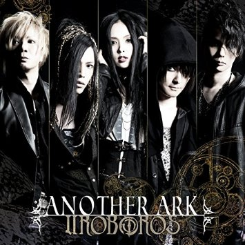 [MUSIC VIDEO] UROBOROS – ANOTHER ARK (2015/9/9/MP4/RAR)