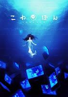 ver anime Kowabon Capitulo 1