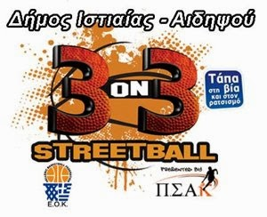 3ON3 STREET BALL