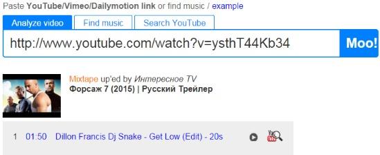 распознать музыку из видео youtube