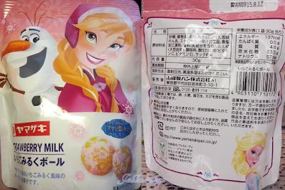 Candy Japan - Frozen