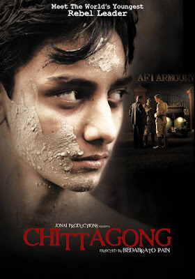 Chittagong First Look