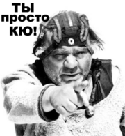 лучший психолог Москвы
